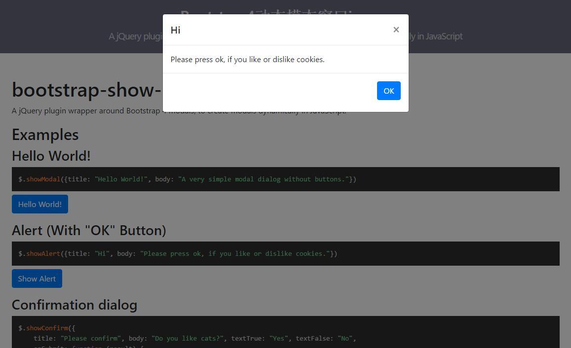 Bootstrap4动态模态窗口