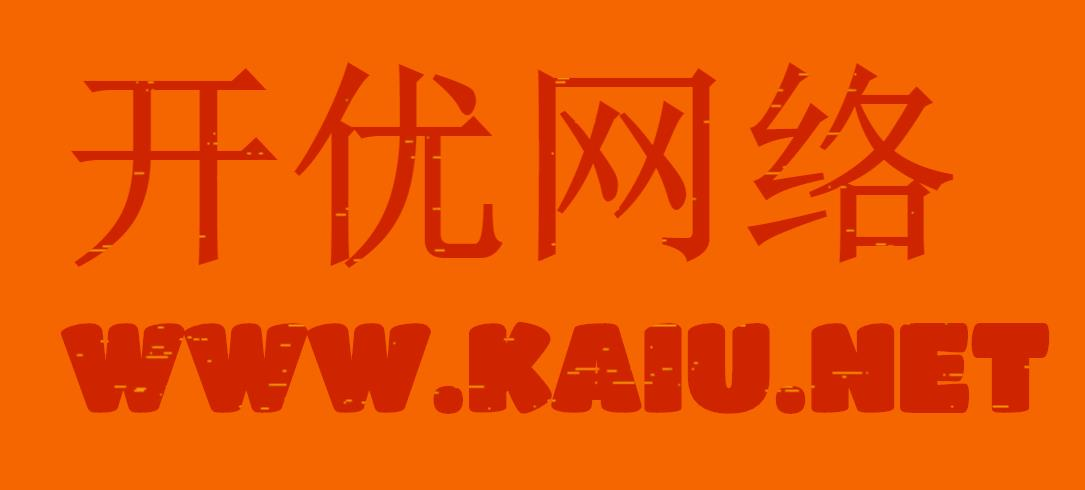 CSS3文字底纹背景动画