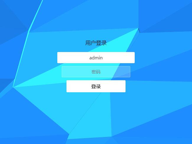 HTML5棱形动态背景登录框