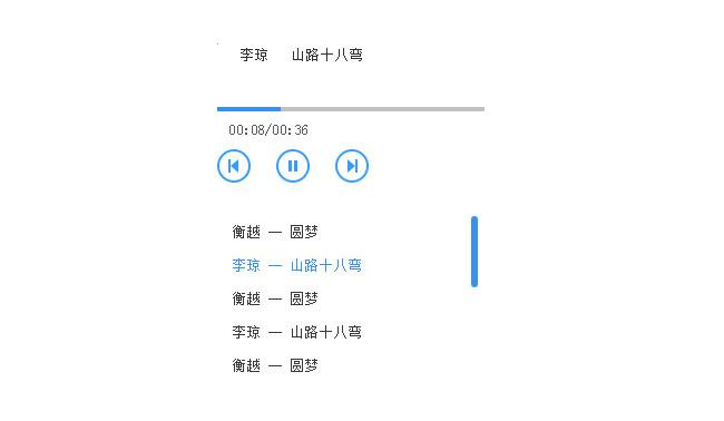 MP3在线试听音乐播放器