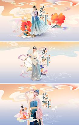 十三余 女装服饰 banner海报设计