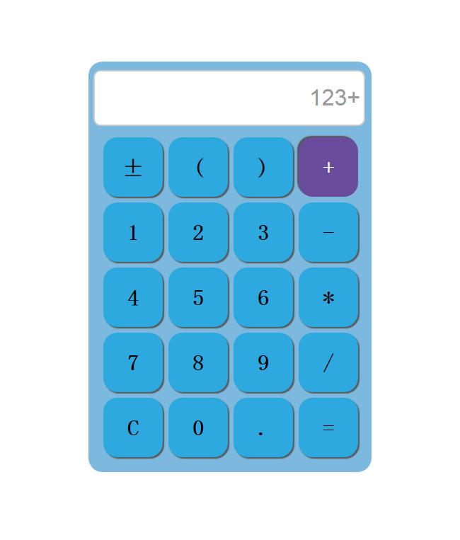 js蓝色的网页计算器