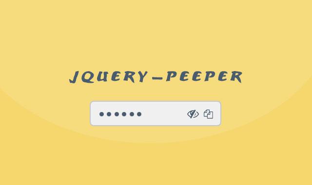jQuery显示隐藏和复制表单密码字段