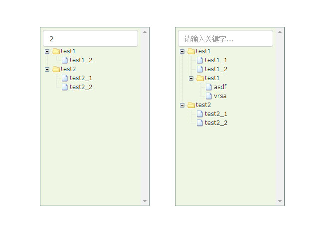 jQuery ztree树形菜单筛选