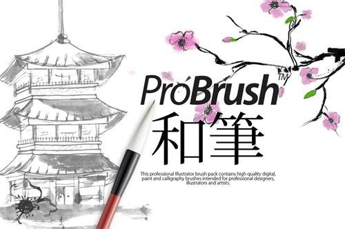免费的Adobe Illustrator笔刷